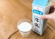 ■撮影用に作成した牛乳パックを使用しています。本物ではありません。イメージです。
